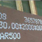 XAR 500 XAR 400 Abriebfeste Stahlplatte